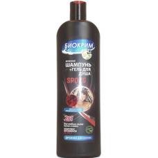 "БИОКРИМ - Шампунь для волос + гель для душа для мужчин ""СПОРТ"" 420мл."