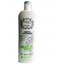 """Шампунь """"BIOKRIM MILK FARM organic"""" УКРЕПЛЯЮЩИЙ  для всех типов волос MOLOKO, БЕССУЛЬФАТНЫЙ 400мл."""