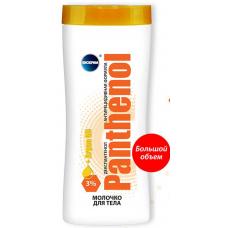 Молочко для тела с пантенолом 200мл.