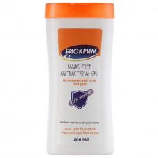 Антибактериальный гигиенический гель для рук на основе спирта  Биокрим  200 мл